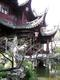 a 豫園 (11)ブログ.JPG