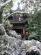 a 豫園 (33)ブログ.JPG
